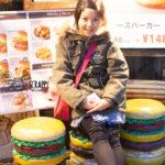 ハンバーガーの椅子すごくすごく冷たいからお尻気をつけて